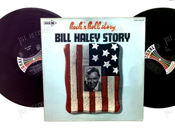 Bill Haley - Bill Haley Story ITA 2LP 1971 FOC (VG+/VG+)