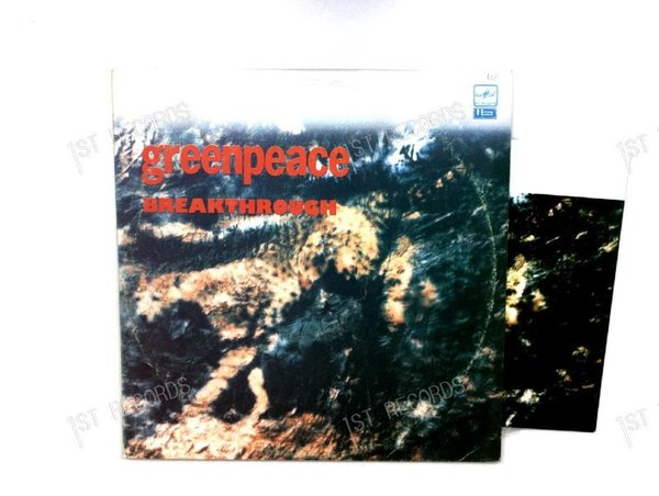 Various - Greenpeace - Breakthrough 2LP 1989 FOC + Insert (VG+/VG)