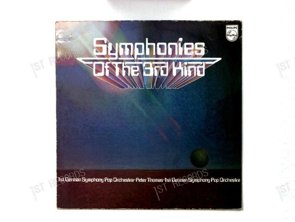 1st German Symphony Pop Orchestra - Symphonies Of The 3rd Kind GER LP 1980 (VG+/VG)